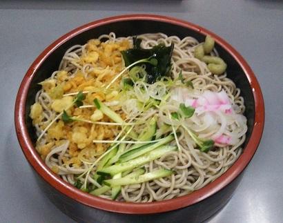 no-wasabi.jpg