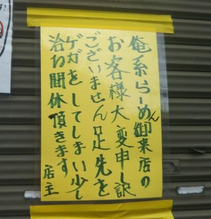 oreryu4.jpg