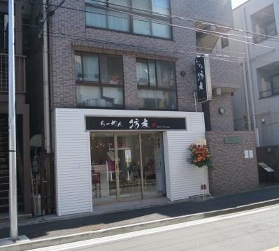 ra-tsumugi-1.jpg