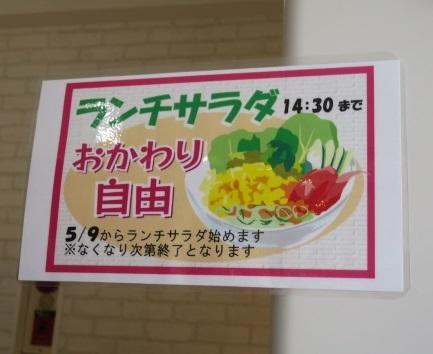 ra-tsumugi-10.jpg