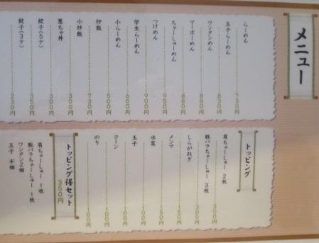 ra-tsumugi-13.jpg