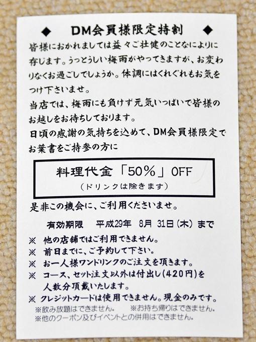 blogDSC_2327.jpg