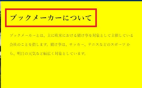 日給7万円7