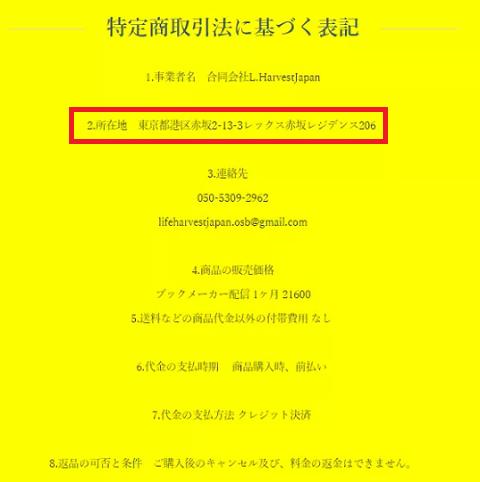 日給7万円3