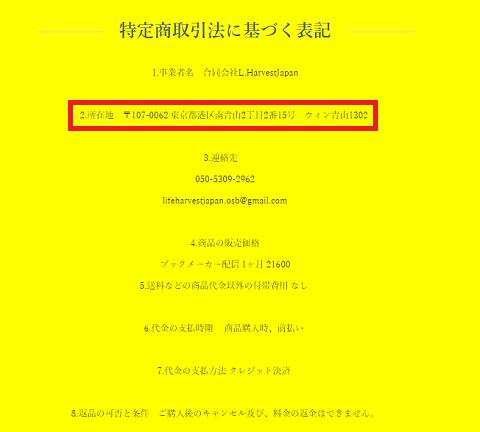 日給7万円4
