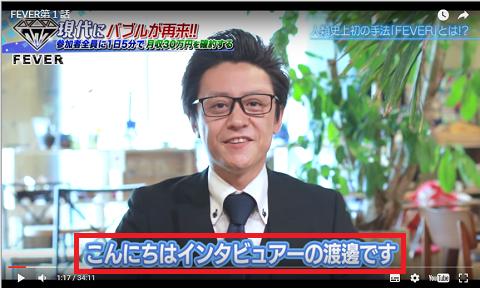 毎日1万円1