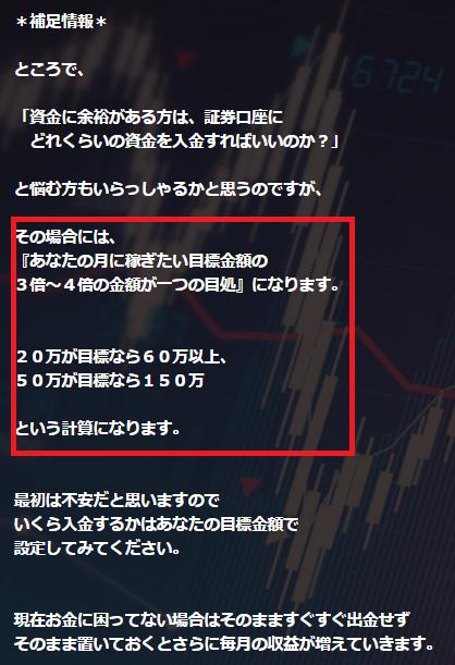 ギフトプロジェクト再6¥7