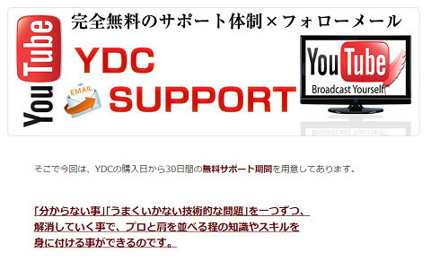 YDC7.png
