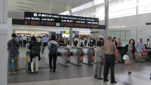 広島駅 中央改札