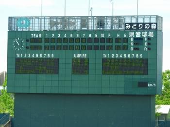 DSCN0211-1.jpg
