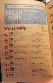炭火とワイン