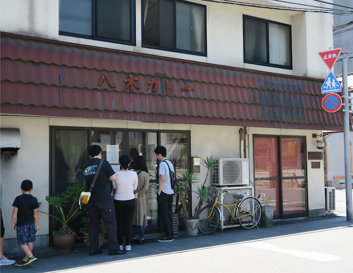 八木カレー