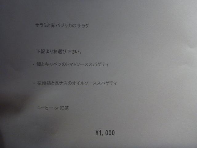 2017-04-28_013.jpg