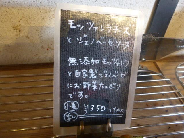 2017-04-29_052.jpg