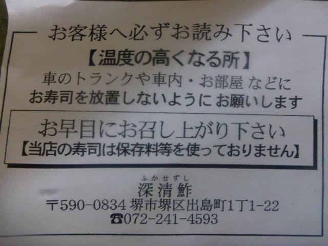 2017-05-03_062.jpg