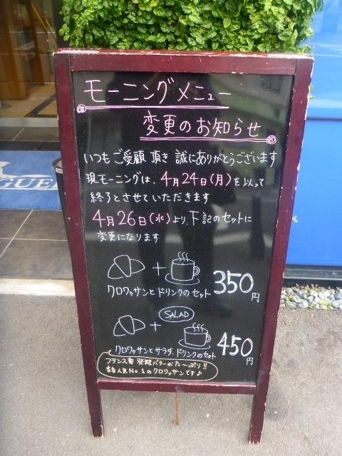 2017-05-10_004.jpg