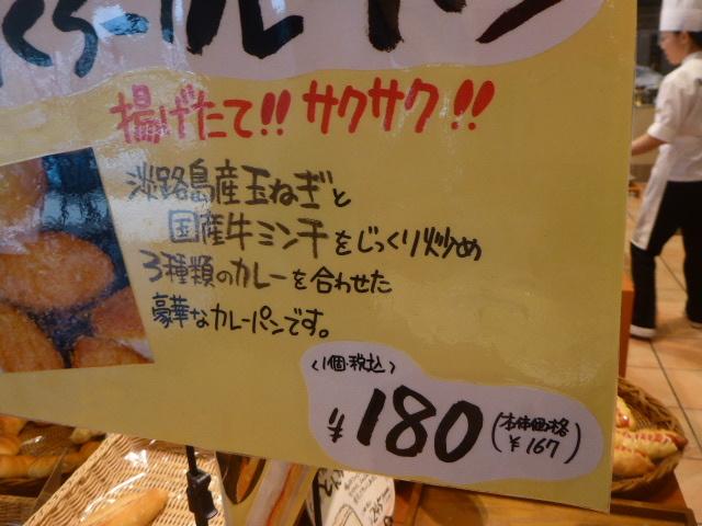 2017-05-10_075.jpg