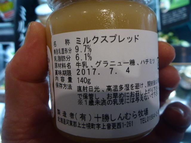 2017-05-10_107.jpg