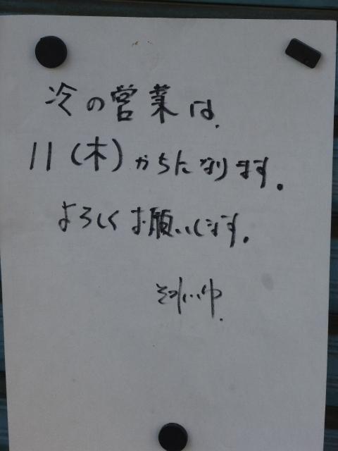 2017-05-10_128.jpg