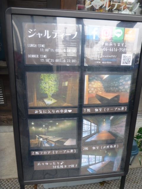 2017-05-13_025.jpg