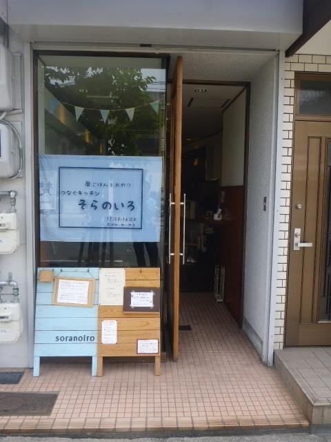2017-05-15_035.jpg