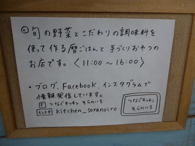 2017-05-15_037.jpg