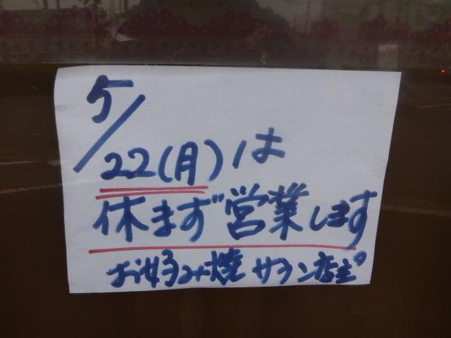 2017-05-16_003_2017051721081520a.jpg