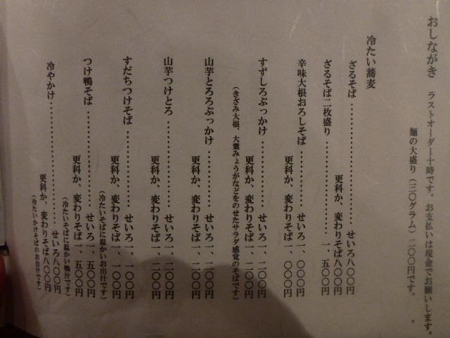 2017-06-06_002_201706071828144cf.jpg