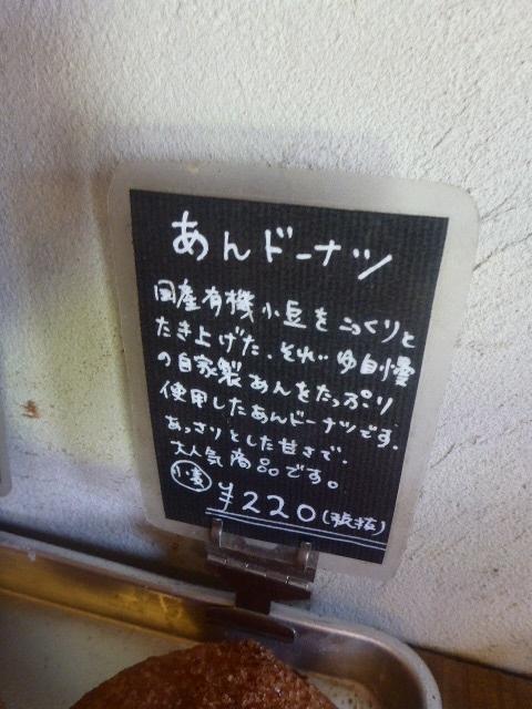 2017-06-10_013.jpg