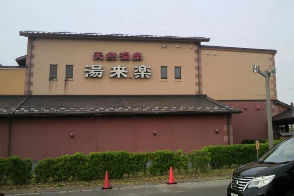 20170506_yurara.jpg