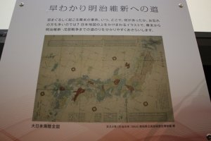 高知城歴史博物館5
