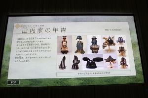 高知城歴史博物館10