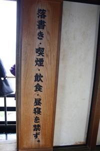 17高知城9