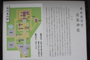 屋島神社1