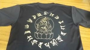愛染さんTシャツ