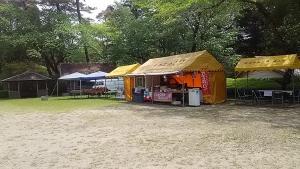 17GW本山3