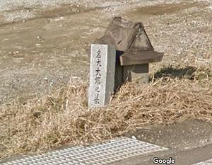 謎の石碑2