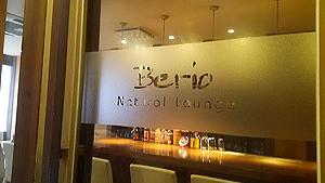Berio1.jpg