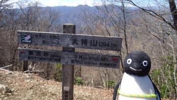 20170423-武甲山 (11)
