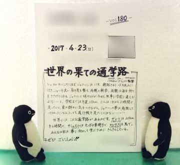 20170423-映画会 (10)-加工