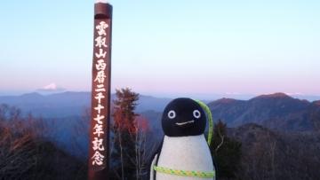 20170430-雲取山 (60)
