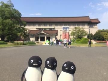 20170429-国立博物館 (1)