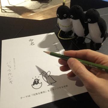 20170507-すみだ水族館 (36)-加工