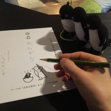 20170507-すみだ水族館 (38)-加工