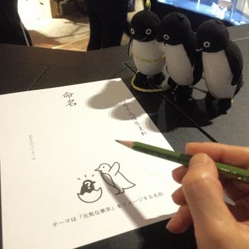 20170507-すみだ水族館 (35)-加工