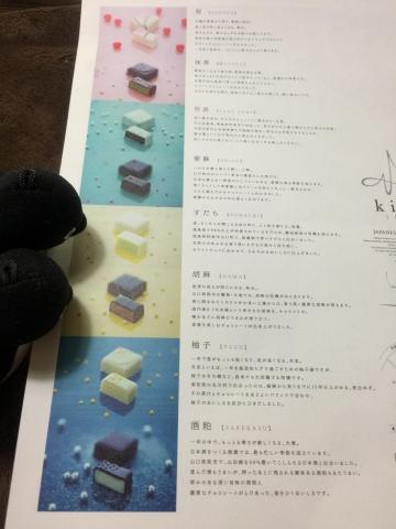 20170504-kiki (6)