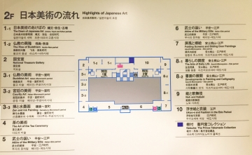 20170429-国立博物館 (42)-加工