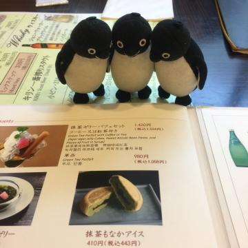 20170429-ホテルオークラレストランゆりの木 (1)