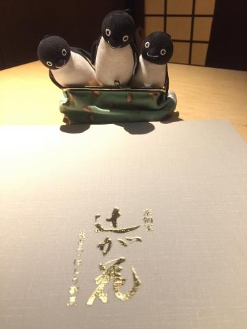 20170429-上野 和食 京個室 辻が花上野店 (1)