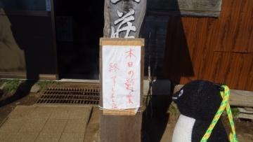 20170505-丹沢 (42)